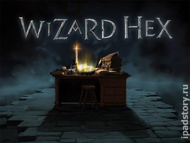 Wizard Hex - игра на iPad