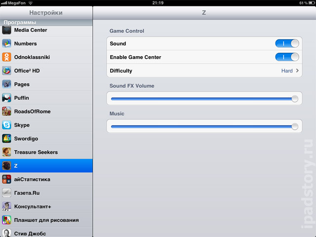 Z The Game - управление настройками игры на iPad
