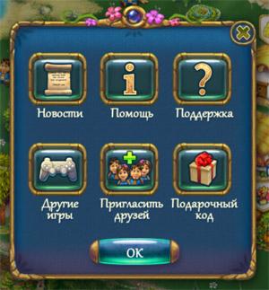 The Tribez - Туземцы на iPad