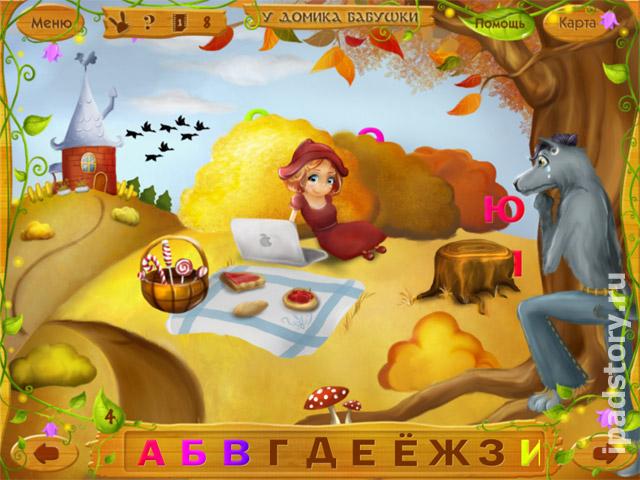 Потерянный алфавит - скриншот приложения для детей на iPad