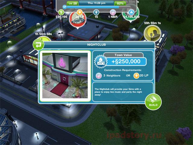 друзья в игре The Sims™ FreePlay