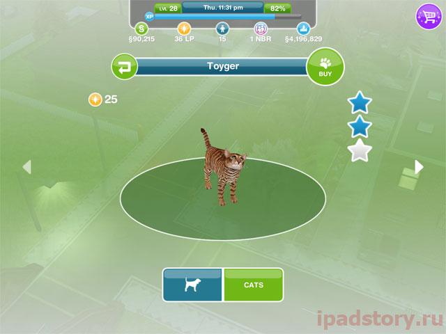 кошка в игре The Sims™ FreePlay