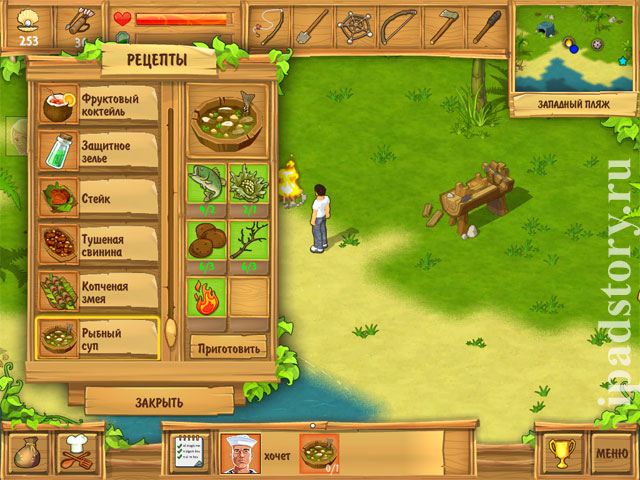 Остров - Затерянные в океане HD - игра на iPad