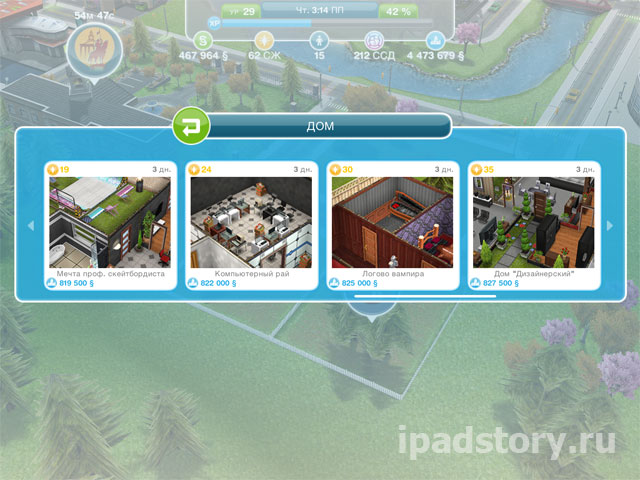 The Sims™ FreePlay на русском языке - игра для iPad, новые дома