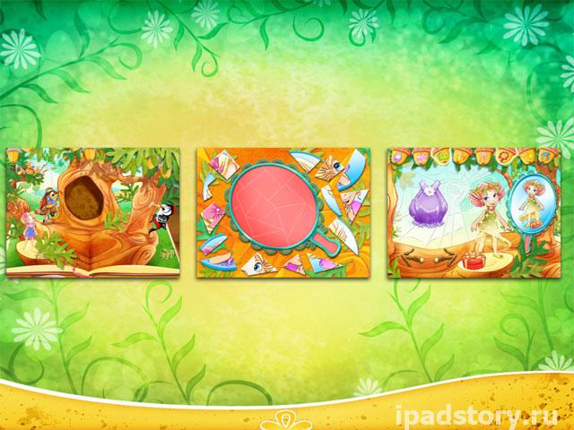 Дюймовочка - интерактивная книга с играми для iPad