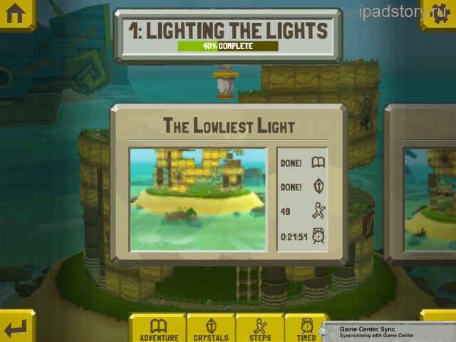 Rinth Island - iPad