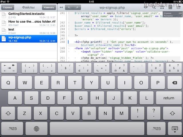 Textastic Code Editor ipad