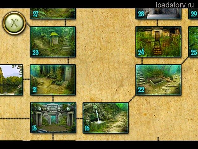 The Lost City - ipad