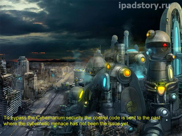 Cybernarium – арканоид в стиле киберпанк