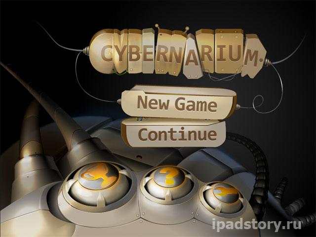 Cybernarium на iPad