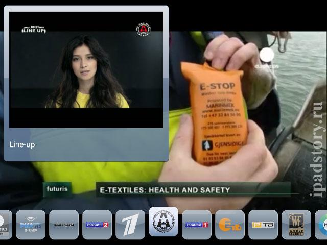 SPB TV на iPad