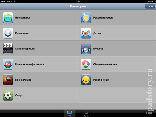 SPB TV — Если iPad не идет на телевидение, то телевидение придет на iPad