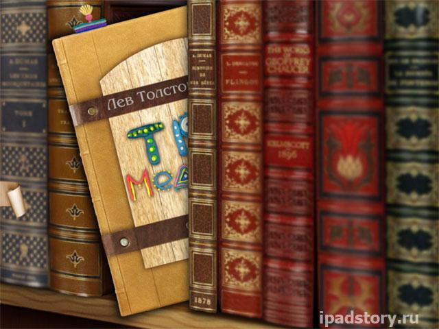 3 медведя - книга от Карандаш-ИТ