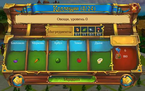 Волшебное королевство - игра на iPad, коллекции в игре