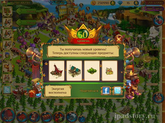 бесплатная игра для iPad - Волшебное королевство