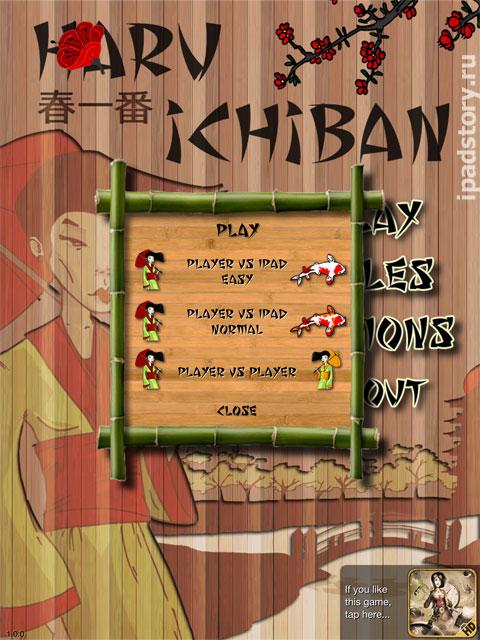 Haru Ichiban - игра на iPad
