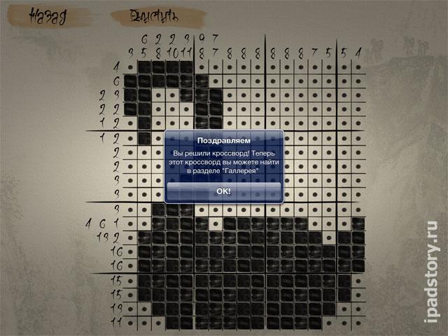 Японские кроссворды на iPad - скриншот из игры