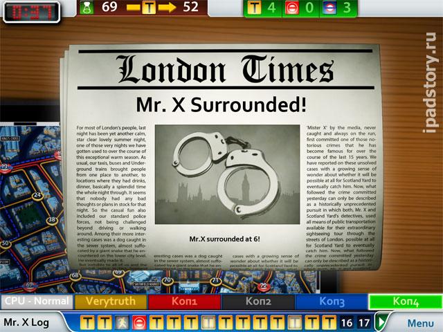 Scotland Yard - официальный порт настольной игры на iPad