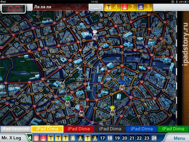 Scotland Yard — официальный порт настольной игры на iPad