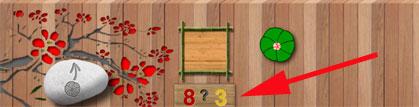 Haru Ichiban - игра на iPad, скриншот