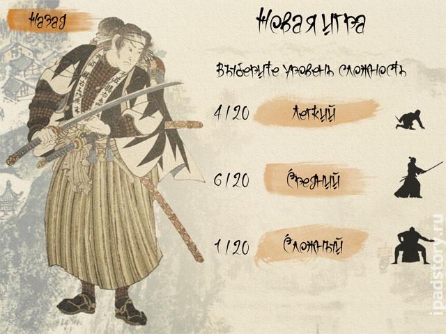 Японские кроссворды на iPad