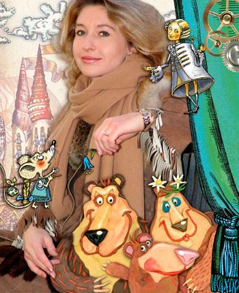 Елена Гозман и нарисованные ей персонажи