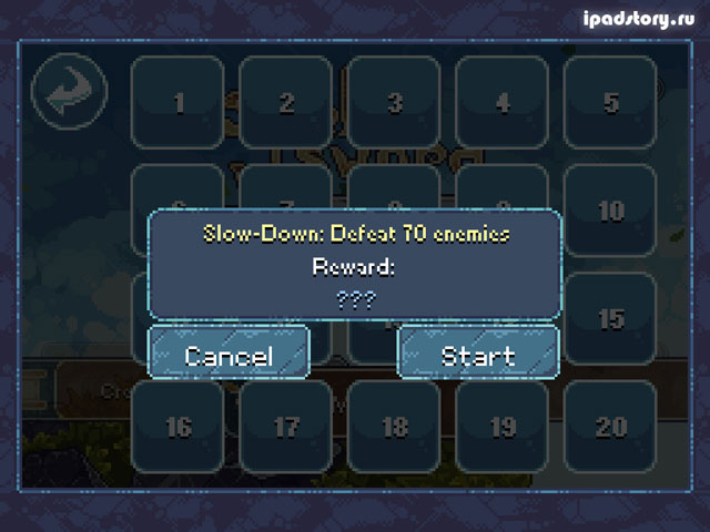 Spellsword на iPad - скриншот из игры