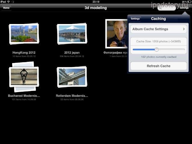Web Albums HD