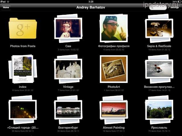 Web Albums HD for Picasa. Веб-альбомы на iPad | Всё об iPad: http://ipadstory.ru/web-albums-hd-for-picasa-veb-albomy-na-ipad.html