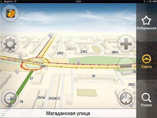 Яндекс Навигатор