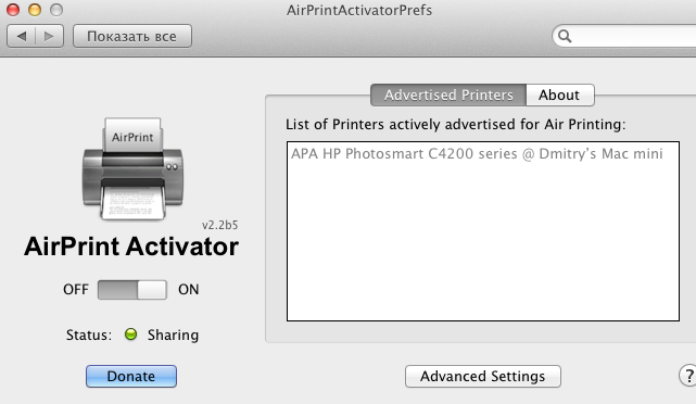 air print activator