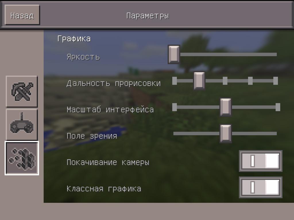 minecraft-ios-03