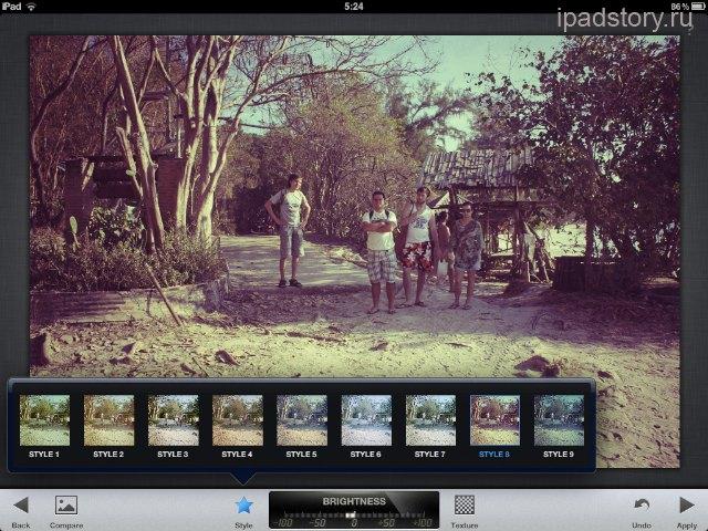 Snapseed винтажное фото
