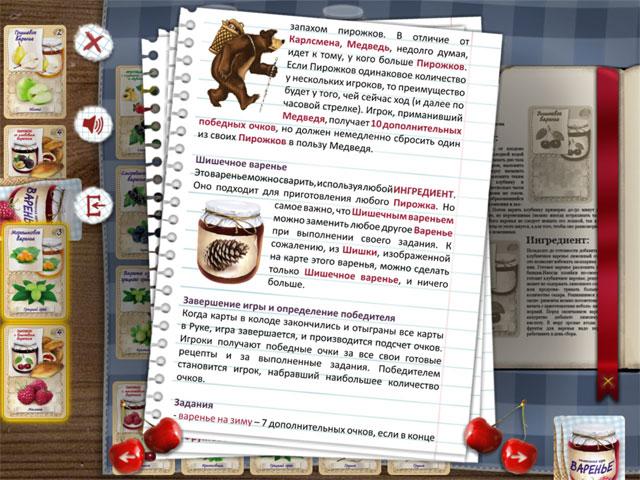 Игра Варенье на iPad