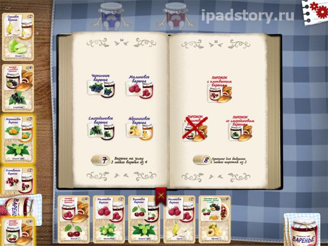 Варенье - настольная игра на iPad