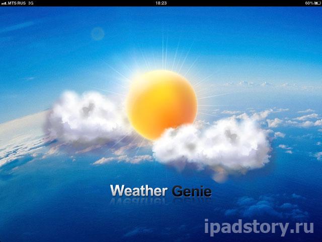 Weather Genie – любуемся погодой на iPad