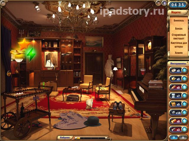 Mystery Manor — Загадочный дом на iPad - феномен НЛО
