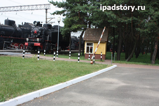 Музей истории железной дороги в городе Барановичи