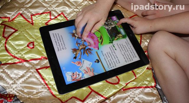 Лера и Ярик слушают Айболита на iPad
