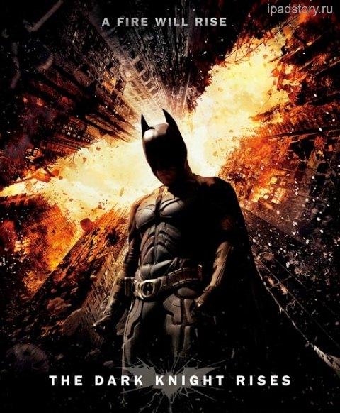 Batman - Тёмный рыцарь: Возрождение легенды
