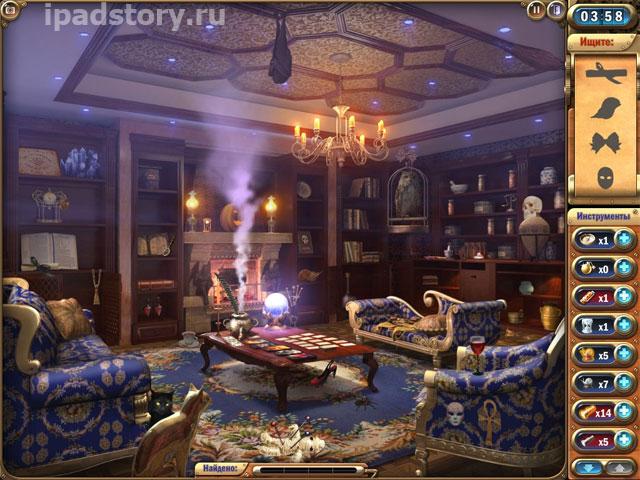 Загадочный Дом - гадальная комната