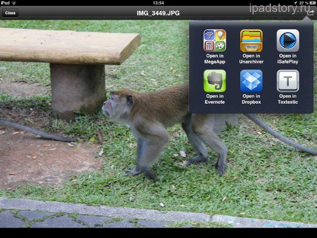 Google Drive на iPad