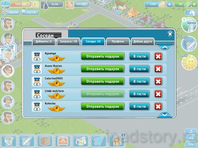 друзья в игре Аэропорт-Сити HD на iPad