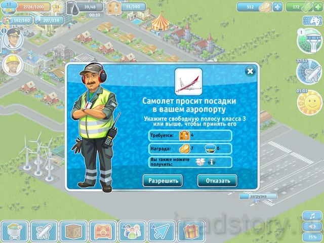 прохождение игры Аэропорт-Сити HD для iPad