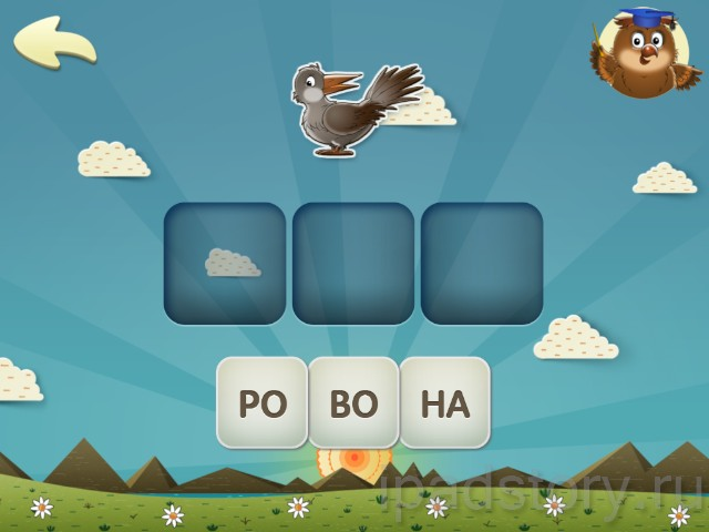Дошкольное обучение на iPad - изучение букв