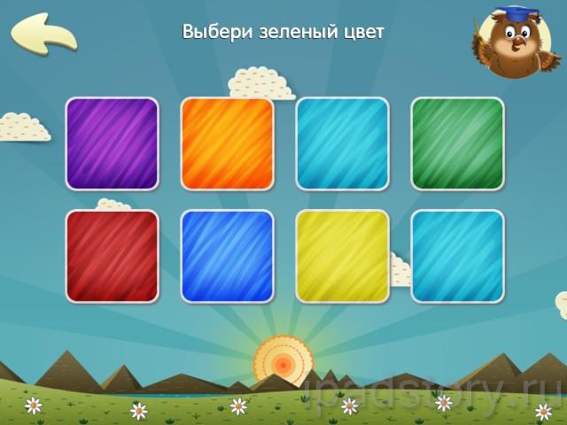 Дошкольное обучение - изучаем цвета на iPad