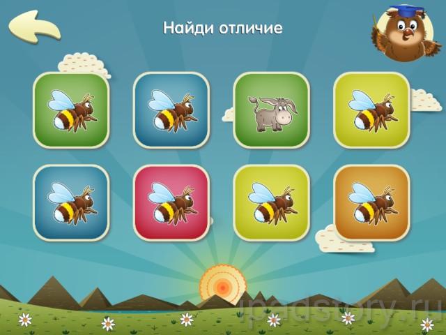 Дошкольное обучение на iPad: найди отличия