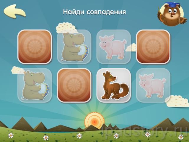 Дошкольное обучение на iPad: игры на внимательность и память