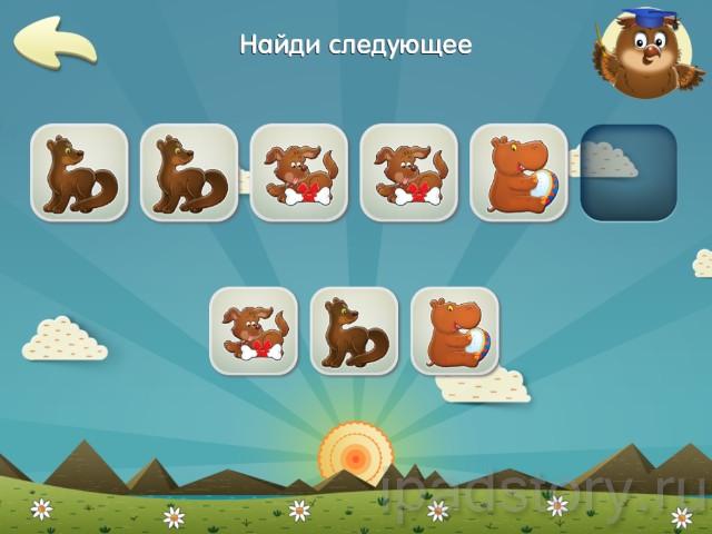 Дошкольное обучение на iPad: логическая игра