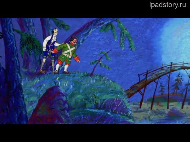 Гора Самоцветов на iPad
